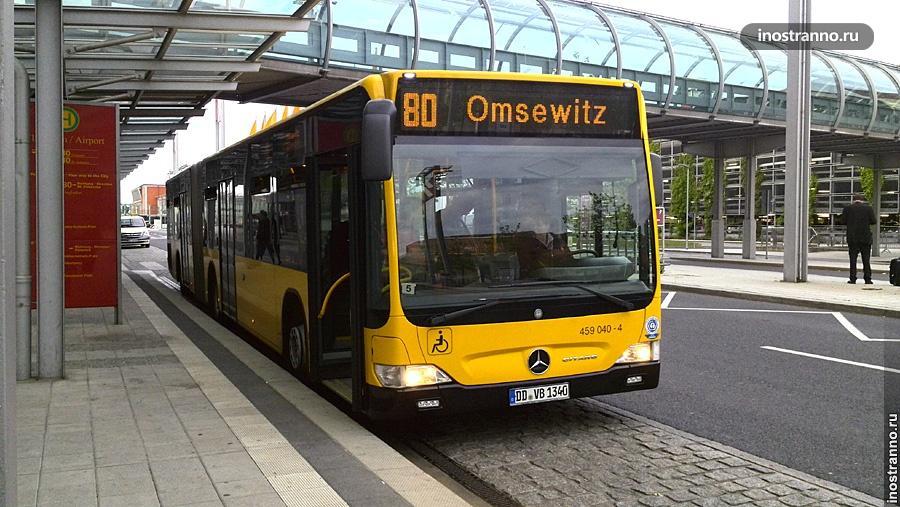 Автобусы в Дрездене