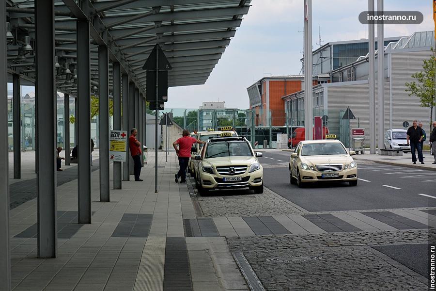 Такси в Дрездене