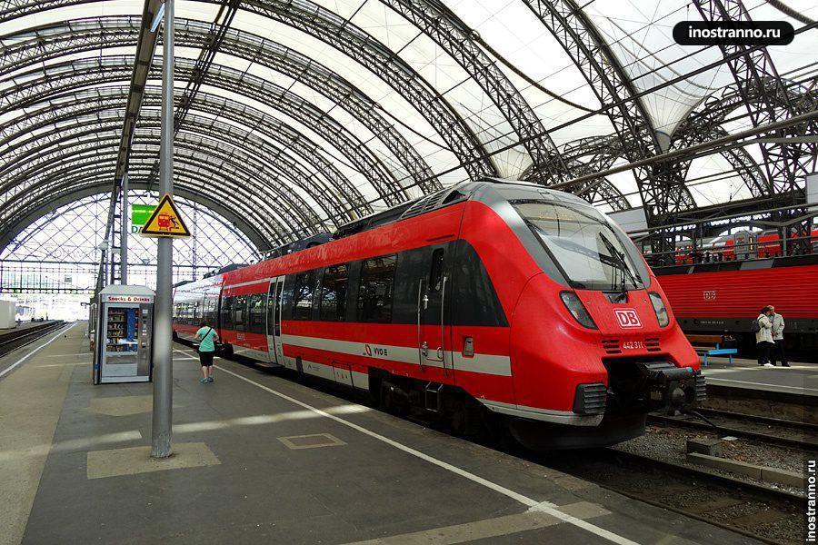 Поезд электричка в Дрездене