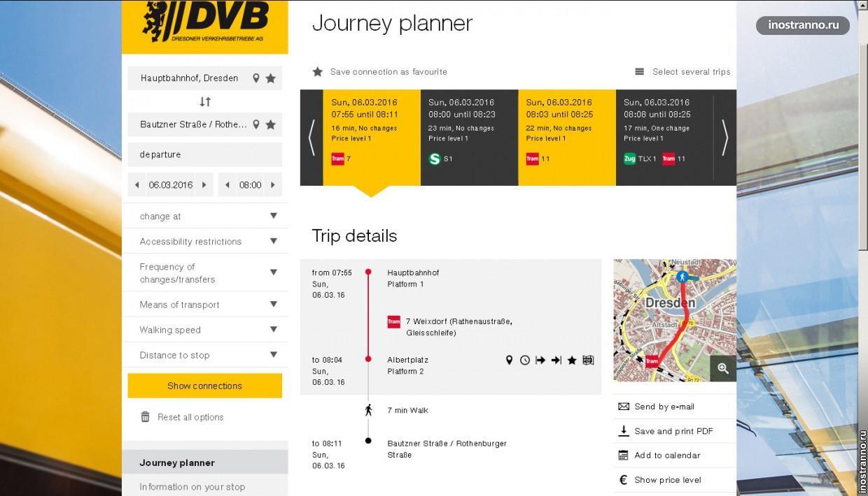 Официальный сайт общественного транспорта Дрездена