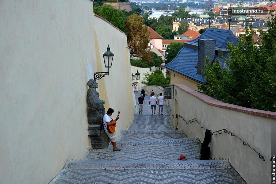 Улочка в Пражский град