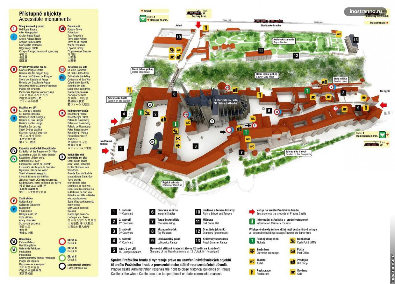Пражский град карта
