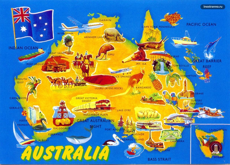 Австралия -- карта достопримечательностей