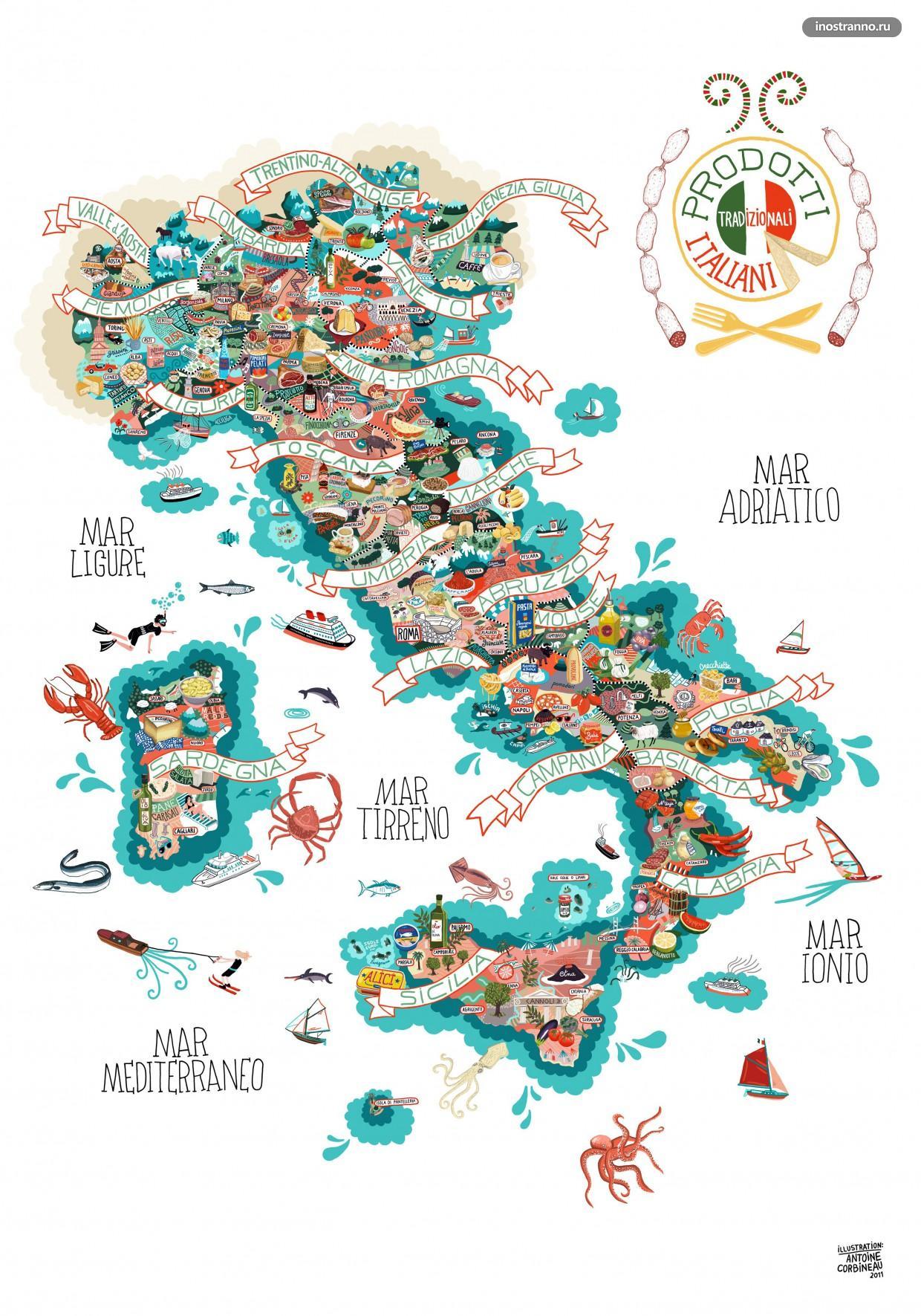 Иллюстрированная карта Италии с достопримечательностями