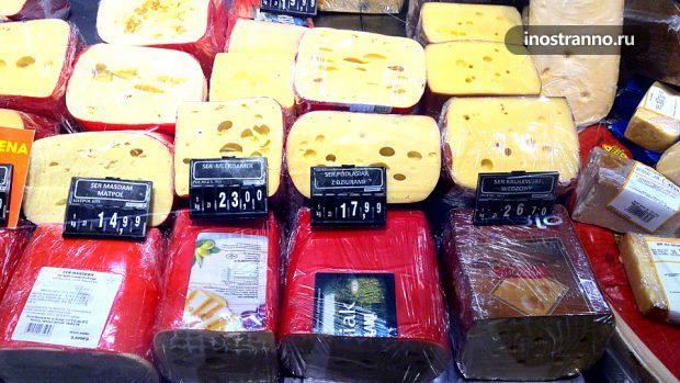 Цены на сыр в Польше