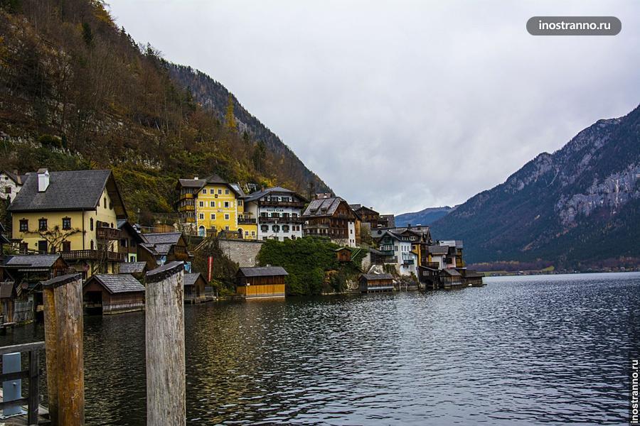 Халльштатт, самое красивое место в Австрии