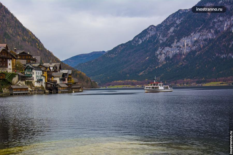 Прогулка по озеру Халльштатт на лодке