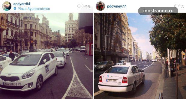 Такси в Мадриде