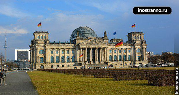 Что интересного можно посмотреть в Берлине?