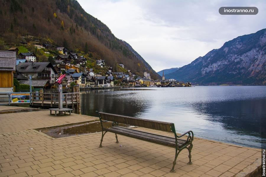 Небольшой город в Австрии Халльштатт