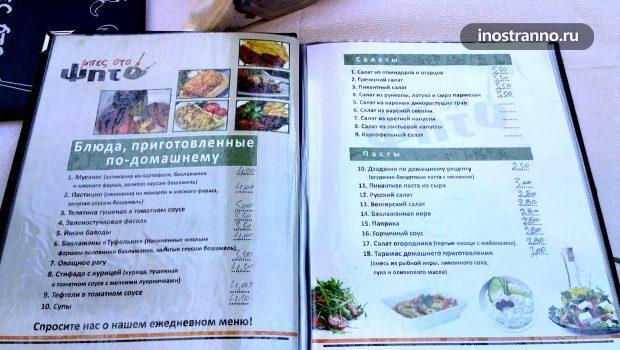 Цены и меню в ресторане Греции