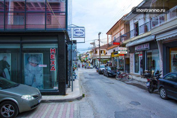 Магазин с греческими шубами
