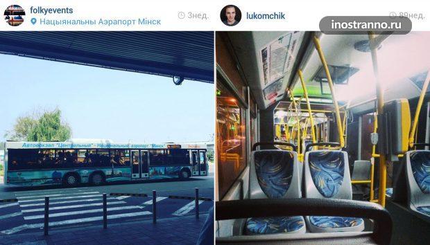 Автобус в Минске