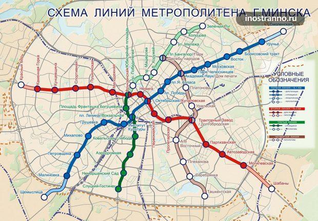 Минск карта метро