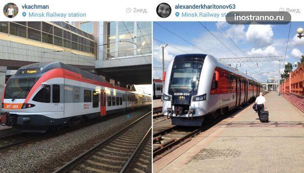 Поезд в Минске