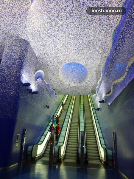 Станция метро Неаполя