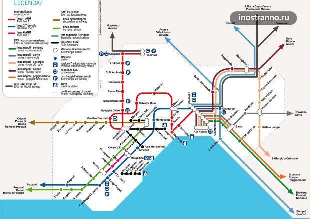 Схема общественного транспорта в Неаполе