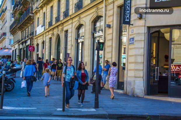 Жители Парижа