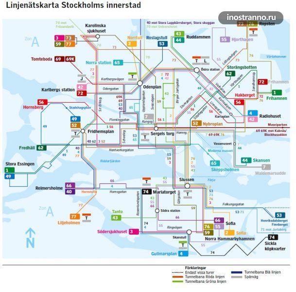Автобусные маршруты в Стокгольме