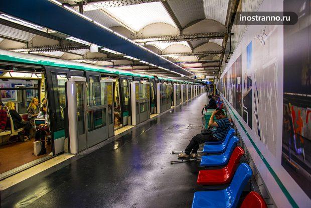 Платформа в метро Парижа