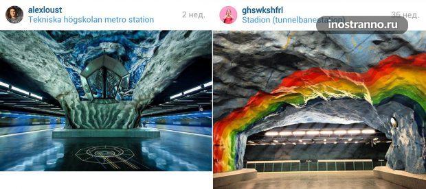 Станции метро в Стокгольме