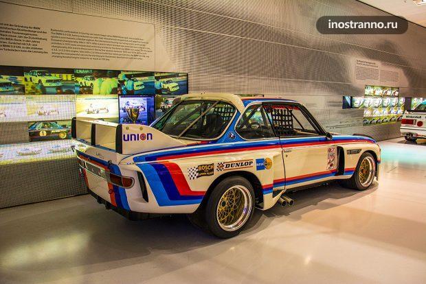 BMW 3.0 CSL 1975