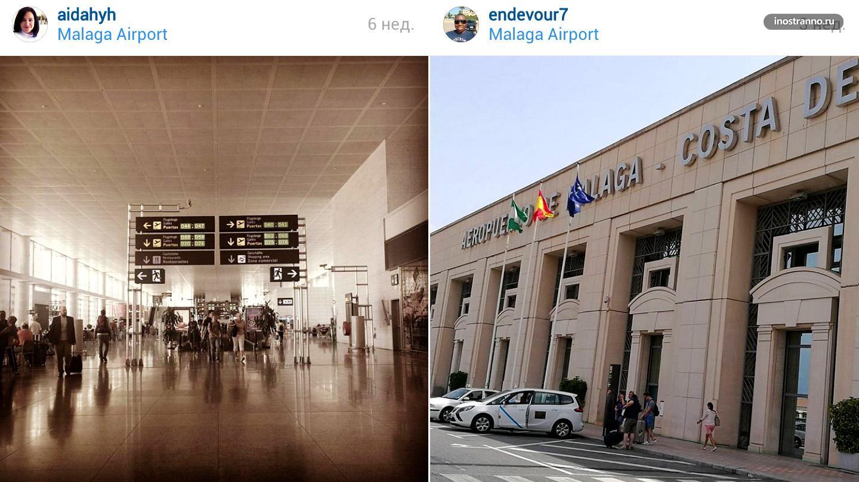 Аэропорт Малаги