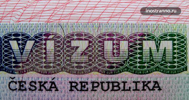 Куда можно поехать с Шенгеном и другими типами виз?
