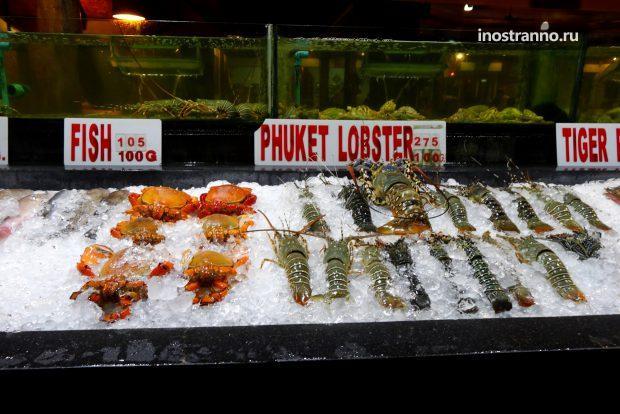 Свежие тайские морепродукты