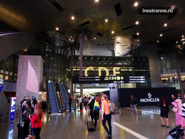 Аэропорт Хамад интерьер