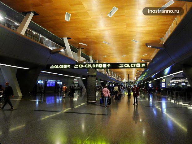 Аэропорт Хамад в Дохе, Катар