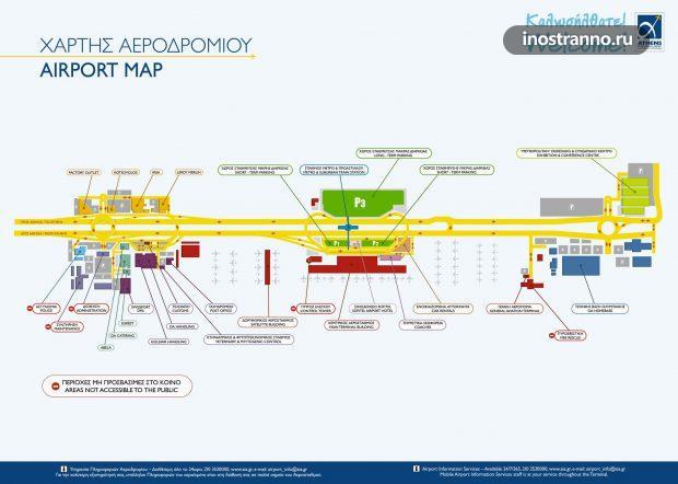 Карта аэропорта в Салониках