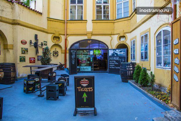 Пивной музей в Праге
