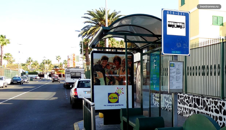 Автобусная остановка на Тенерифе