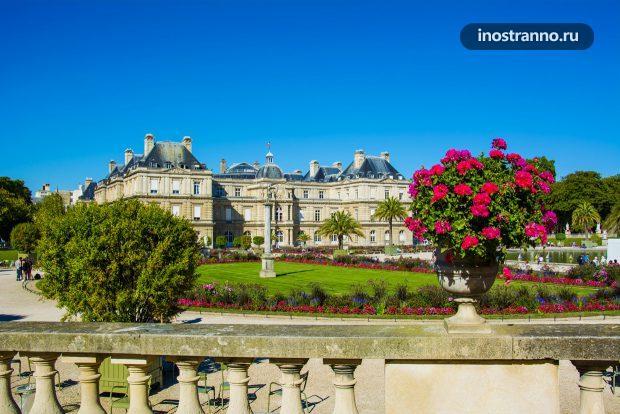 Люксембургский сад и дворец в Париже