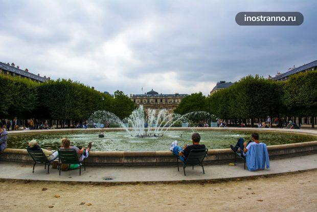 Сад у дворца Пале-Рояль, Париж
