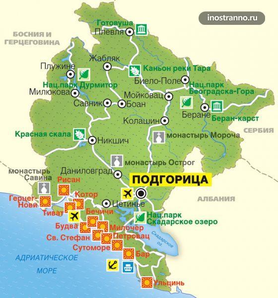 Карта пляжей и курортов Черногории