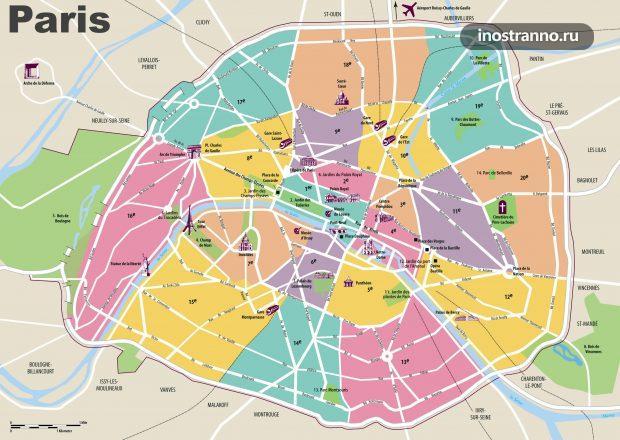 Карта Парижа с достопримечательностями и парками
