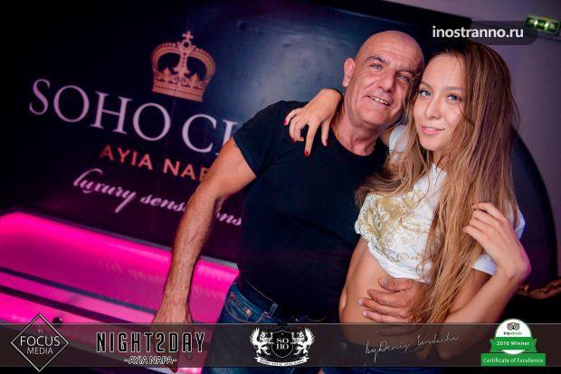Soho Club Айия-Напа, Кипр