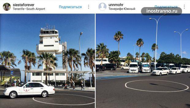 Такси из аэропорта Тенерифе