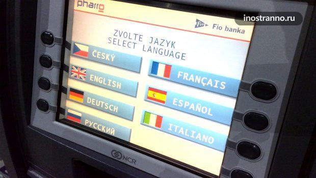 Банкомат в Чехии