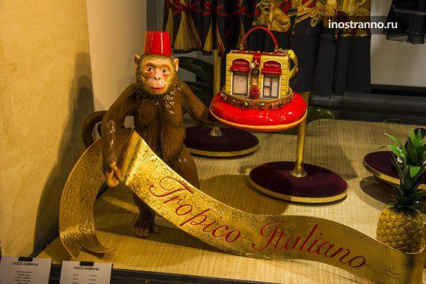Dolce & Gabbana женская сумочка
