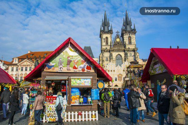 Рынок в Праге на Староместской площади