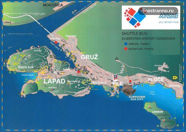 Остановки шаттла из аэропорта Дубровника