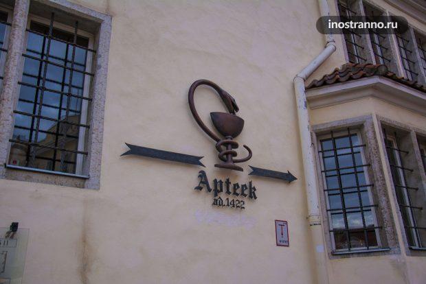 Самая старая аптека Таллина и Европы