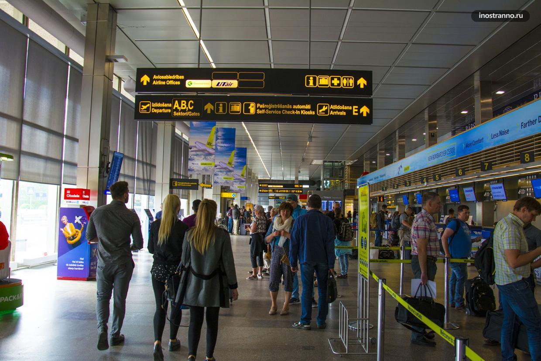 Аэропорт в Риге как добраться
