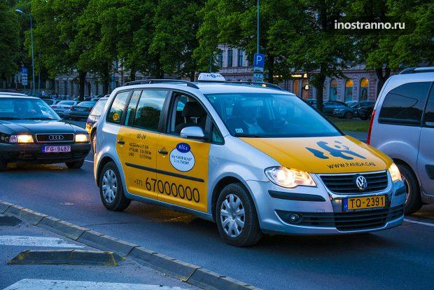 Такси в Риге