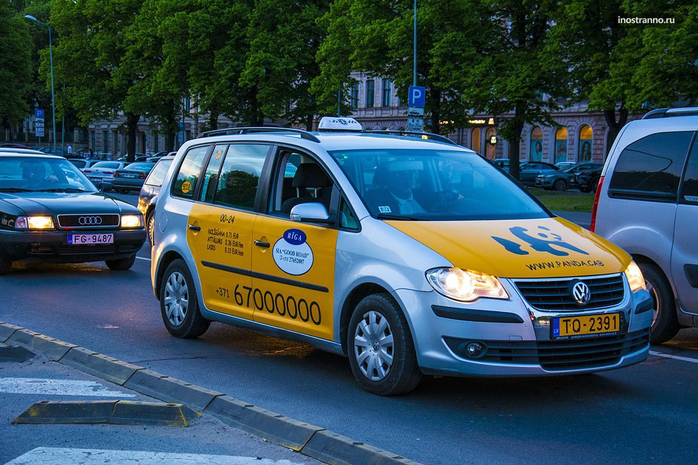 Такси в Риге и трансфер из аэропорта