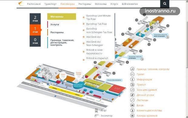 Карта терминала в аэропорту Таллина