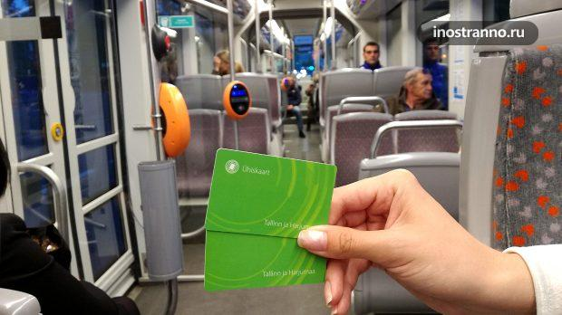 Билет и проездной на общественный транспорт Таллина